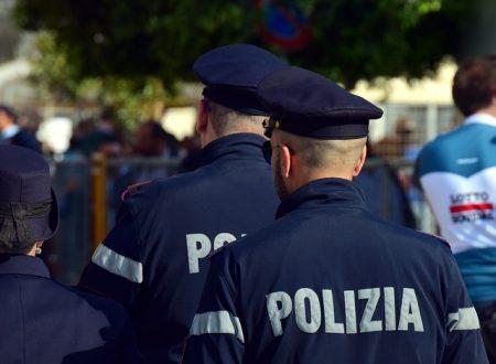 La ricerca della prova della Polizia giudiziaria nelle indagini preliminari